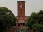 Top Ten Commerce College India