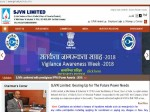 Sjvn Recruitment Apply Online For 230 Graduate Diploma And Iti Apprentice Check Details
