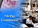 th Pay Commission Da January 2020 7th Pay Commission Latest Updates News