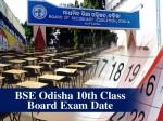 Bse Odisha 10th Board Exam Time Table 2020 February