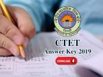 Ctet Answer Key 2019 Download Ctet December Answer Key 2019 Paper 1 And 2 Ctet Nic In