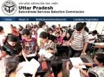 Upsssc Junior Assistant Admit Card 2019 Download Upsssc Junior Assistant Exam Date 4 January