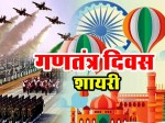 Happy Republic Day 2020 Wishes Happy Republic Day Status Images Quotes 26 January Shayari