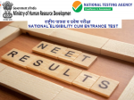 Neet Pg 2020 Result Date 31 January Neet Pg 2020 Result Released