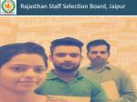 Rajasthan Rsmssb Patwari Recruitment
