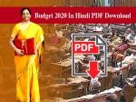 Budget 2020 In Hindi Pdf Download