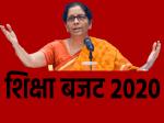 India Education Budget 2020 Highlights