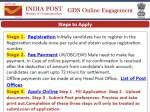 India Post Recruitment 2020 Apply Online For 2021 Gramin Dak Sevak Gds Vacancies In West Bengal