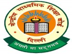 Cbse Compartment Date Sheet 2021 Pdf Download