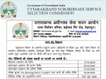 Uksssc Recruitment 2020 Apply Online For 149 Posts From 2 March To 31 March