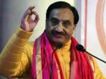 Ramesh Pokhriyal Advises Nta To For Ugc Net And Other Exam Application Date Extend
