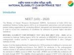 Neet Ug 2020 Correction Date Extend Till 19 March
