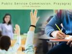 Uppsc Beo Exam Date 2020 Check Uppsc Beo Admit Card Download