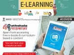 Online Learning For Pg Students Benefits Of E Pg Pathshala