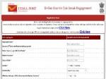 India Post Office Recruitment 2020 Up Gramin Dak Sevak 3951 Posts