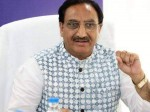 Cbse 12th Result 2021 Ramesh Pokhriyal Announcement On Special Exam In August