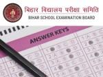 Bihar Stet Re Exam Answer Key 2019 Pdf Download At Biharboardonline Com