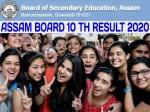 Assam Board Hslc 10th Result 2020 Topper List