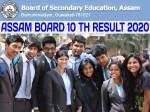 Assam Hslc Result Check Online 10th