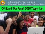 Cg Board 10th Result 2020 Topper List