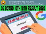 Chhattisgarh Cg Baord Cgbse 10th 12th Result 2020 Check Cgbse Nic In Results Cg Nic In
