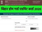 Csbc Bihar Home Guard Pet Admit Card 2020 Download Csbc Bih Nic In