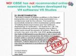 Fact Check Cbse Not Recommend Online Exam Vh Softwares Vs Studies App