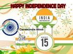 August Speech In Hindi