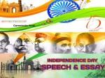 Independence Day Speech In Hindi 15 August Speech Essay Bhashan