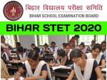 Bihar Stet Admit Card 2020 Download Time Table