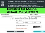 Bpssc Si Mains Admit Card 2020 Download Bpssc Bih Nic In Bpssc Si Mains Exam Syllabus Result Date