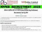 Mppeb Recruitment 2020 Notification Apply Online Till October