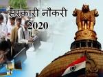 Aiims Delhi Recruitment 2020 Notification Apply Online For Group A B C 214 Vacancies