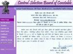 Csbc Bihar Police Constable Exam Date 2020 Exam Pattern Age Limit Fees