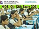 Nios 10th 12th Exam