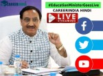 Education Minister Ramesh Pokhriyal Live News Updates On December