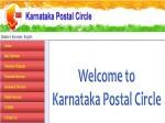 India Post Gds Recruitment 2021 Karnataka Postal Circle