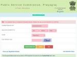 Uppsc Ae Admit Card 2020 Download Uppsc Ae Exam Date 2020 December