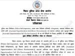 Bihar Police Si Mains Result 2021 Cut Off List Download
