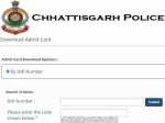 Cg Police Admit Card 2021 Download Direct Link