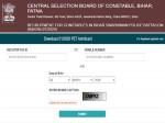 Csbc Bihar Woman Constable Pet Admit Card 2021 Download Direct Link