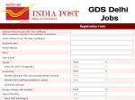 India Post Gds Recruitment 2021 Delhi Circle