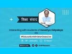 Ramesh Pokhriyal Interact With Kendriya Vidyalaya Students Live Updates