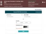 Csbc Bihar Police Constable Admit Card 2021 Download Direct Link