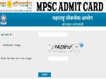 Mpsc Hall Ticket 2021 Mpsc Admit Card 2021 Download Direct Link