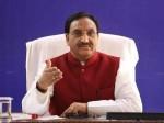 Education Minister Ramesh Pokhriyal Nishank Tests Positive For Covid
