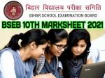 Bihar Board 10th Marksheet Download Provisional Certificate School Cross List