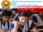 Cg Board 10th Exam 2021 Cancelled Cgbse 12th Exam 2021 Postpone