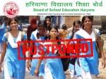 Haryana Board 10th Exam Canceled Hbse 12th Exam 2021 Postponed