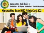 Maharashtra Board Hsc Admit Card 2021 Download Direct Link